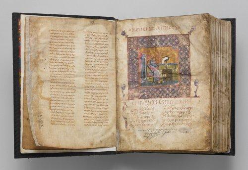 Lecionário bizantino Jaharis. Cerca de 1100. MET. N° 2007.286.