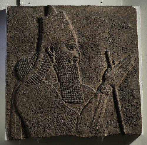 Relevo de Tiglath-Pileser III em Kalhu (Nimrud)