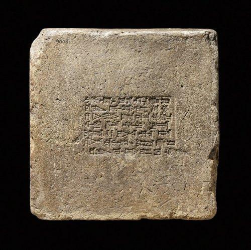 Tijolo cozido com inscrição do rei Nabucodonosor II