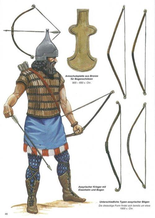 Arqueiro assírio e alguns dos diversos tipos de arcos usados na época