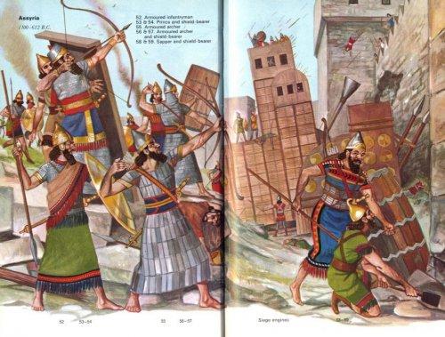 Um cerco assírio