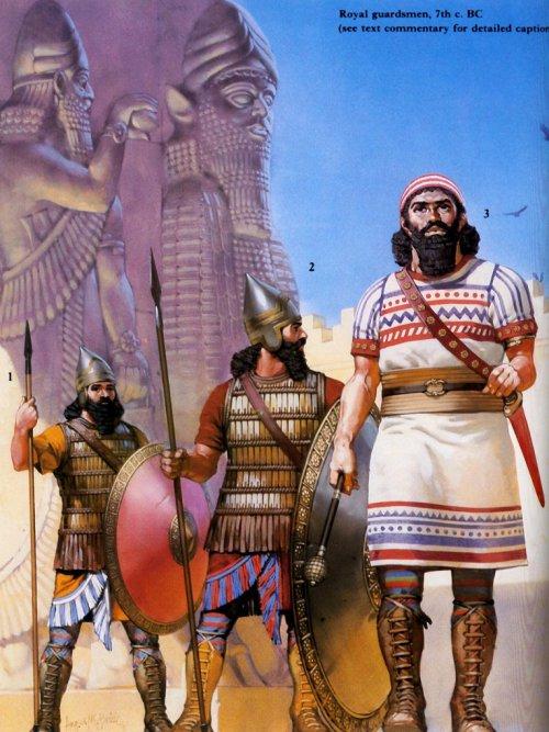 Membros da guarda real assíria no século 7 a.C.