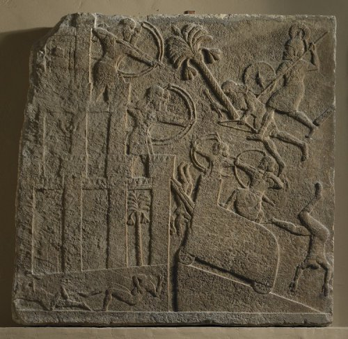 Relevo do Palácio Central de Nimrud